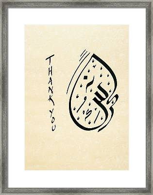 Shukran In Black N Peach Framed Print by Faraz Khan