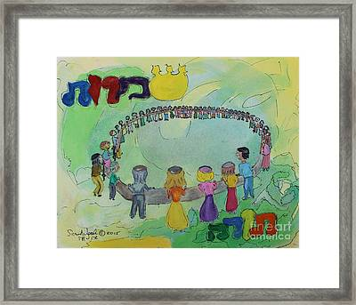Simchat Torah Framed Print