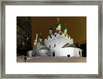 Simeon Stylites Church Framed Print