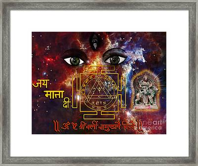 Skanda Mata And Durga Bisa Yantra Framed Print by Artist Nandika  Dutt