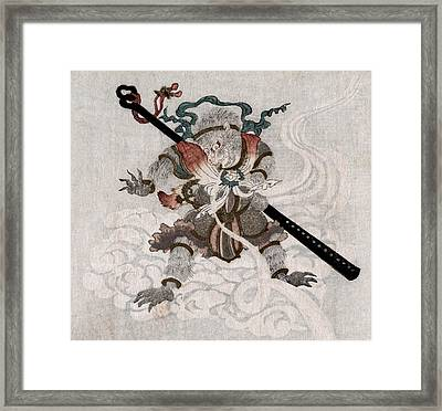 Son Goku, The Monkey King. Japanese Framed Print by Everett