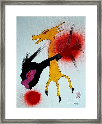 Framed Print featuring the painting Sonzai No Tame Ni Tatakau Tane by Pg Reproductions