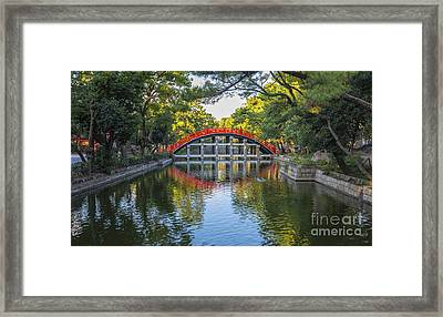 Sorihashi Bridge In Osaka Framed Print