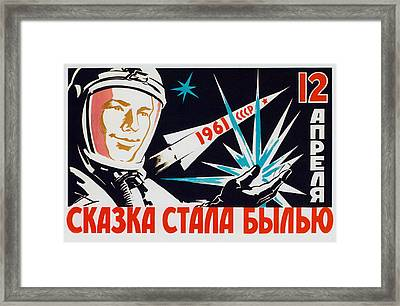 Soviet Space Propaganda - The Dreams Came True Framed Print by War Is Hell Store
