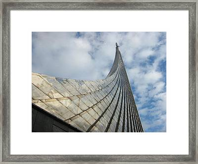 Space Framed Print by James Lukashenko