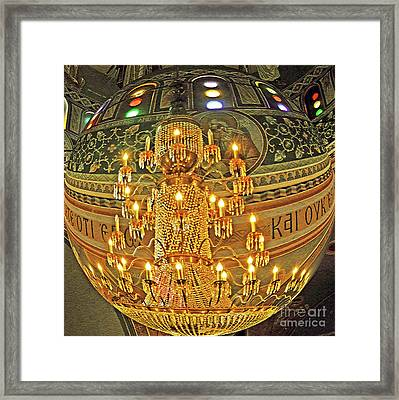 Sphere Of Influence Framed Print by Lydia Holly