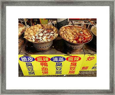 Framed Print featuring the photograph Spicy And Herbal Hot Pot Food by Yali Shi