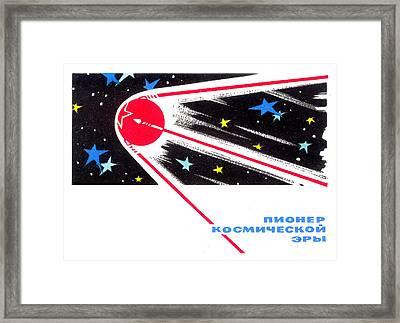 Sputnik 1 Postcard Framed Print