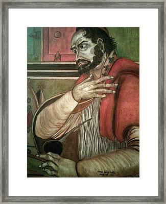 St. Augustine Framed Print