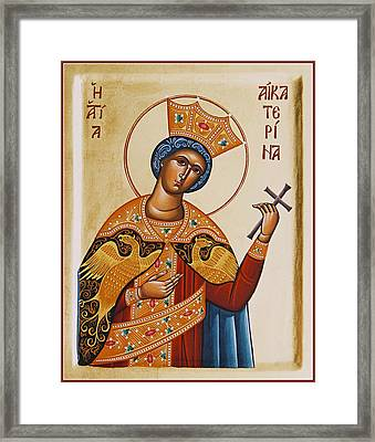 St Catherine Framed Print by Julia Bridget Hayes