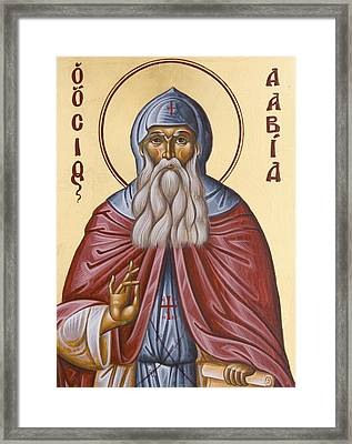 St David Of Evia Framed Print