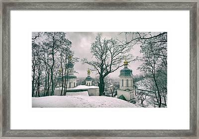 St. Elias Church. Chernihiv, 2017. Framed Print