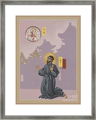 St Francis Xavier Adoring Jesus The Mother Pelican 164 Framed Print