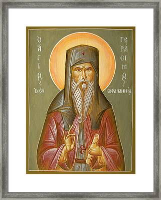 St Gerasimos Of Kefalonia Framed Print by Julia Bridget Hayes