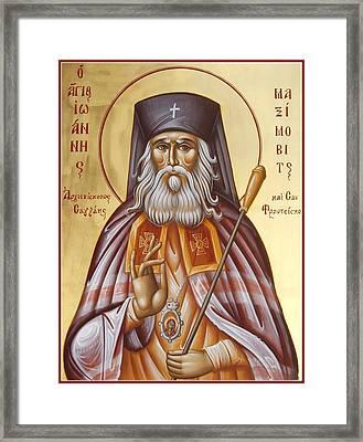 St John Of Shanghai And San Francisco Framed Print by Julia Bridget Hayes