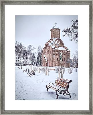 St. Paraskeve Church. Chernihiv, 2018. Framed Print