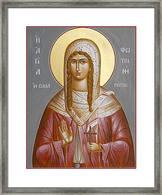 St Photini - The Samaritan Woman Framed Print by Julia Bridget Hayes