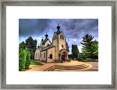 St. Sava Framed Print