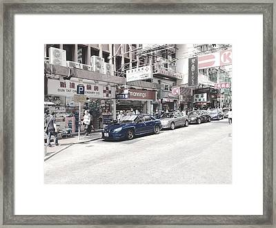 Sti In Hong Kong Framed Print by Bruno TheBear