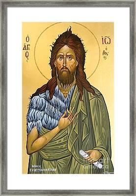 St.john The Baptist Framed Print by George Siaba