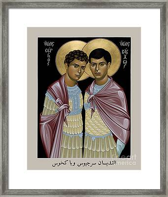 Sts. Sergius And Bacchus - Rlsab Framed Print