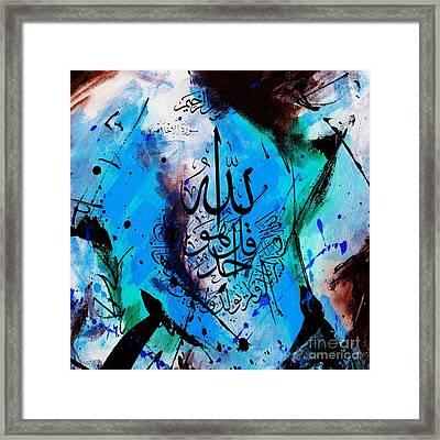 Suara E Khalaas Framed Print