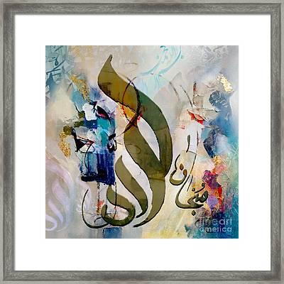 Subhan Allah Framed Print