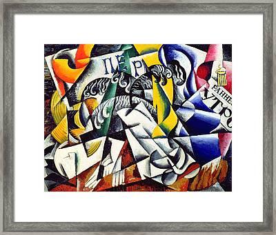 Subject From A Dyer's Shop Framed Print by Lyubov Sergeevna Popova
