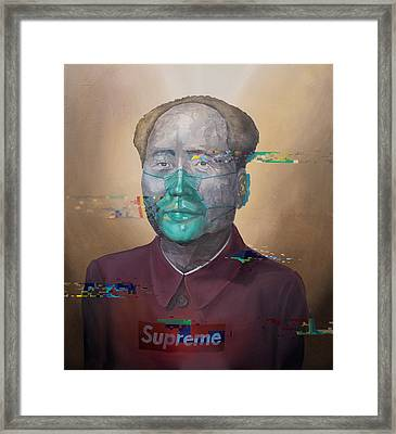 Framed Print featuring the painting Supreme by Obie Platon