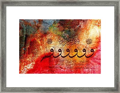 Sura E Shams  Framed Print