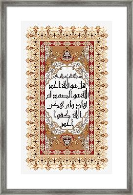 Framed Print featuring the painting Surah Akhlas 611 4 by Mawra Tahreem