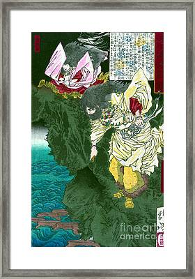 Susanoo, Shinto God Of The Sea Framed Print by Science Source