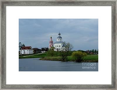 Suzdal 10 Framed Print
