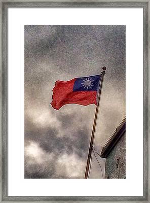 Taiwan Flag Framed Print