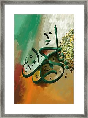 Tc Al Rehman 3  Framed Print by Team CATF