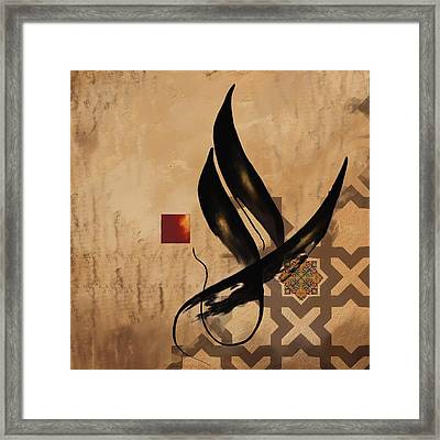 Tc Allah Calligraphy Framed Print by Team CATF