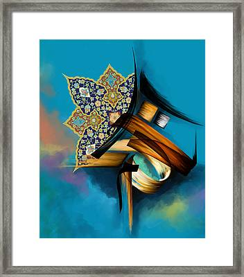 Tc Calligraphy 24 Framed Print by Team CATF