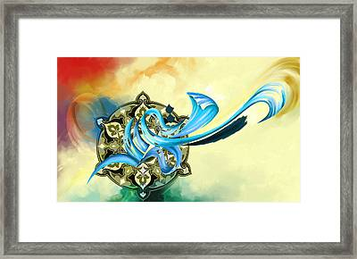Tc Calligraphy 29 1 Framed Print by Team CATF