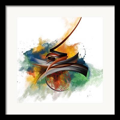 Sunnah Paintings Framed Prints