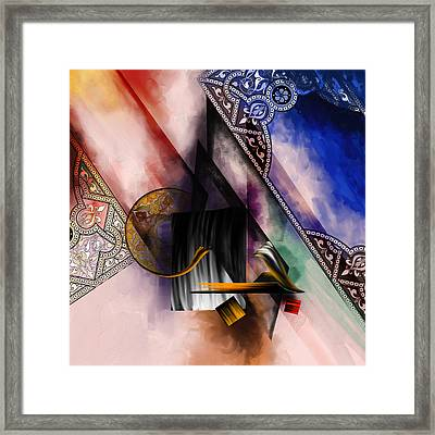 Tc Calligraphy 52 Framed Print by Team CATF