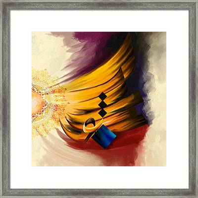 Tc Calligraphy 54 0 Framed Print by Team CATF