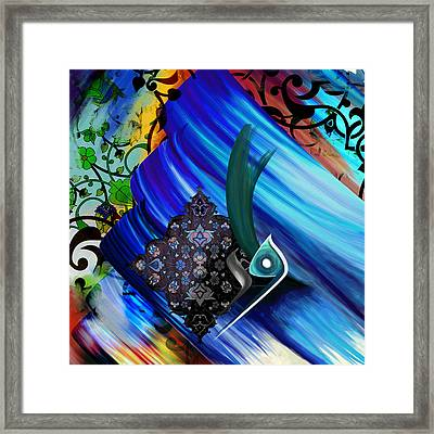 Tc Calligraphy 55 1  Framed Print by Team CATF