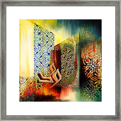 Tc Calligraphy 56 2  Framed Print by Team CATF
