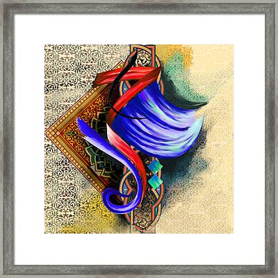 Tc Calligraphy 58 Framed Print by Team CATF