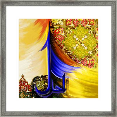 Tc Calligraphy 63 1  Framed Print by Team CATF