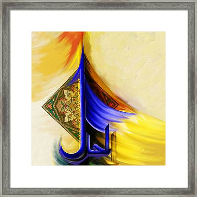 Tc Calligraphy 63 2  Framed Print by Team CATF
