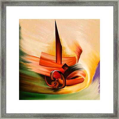 Tc Calligraphy 64 0 Framed Print by Team CATF