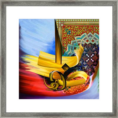 Tc Calligraphy 64 1  Framed Print by Team CATF