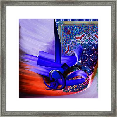 Tc Calligraphy 64 2  Framed Print by Team CATF