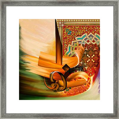 Tc Calligraphy 64 Framed Print by Team CATF